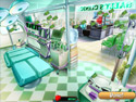 Hospital Haste screenshot