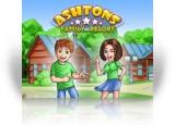Download Ashtons Family Resort Game